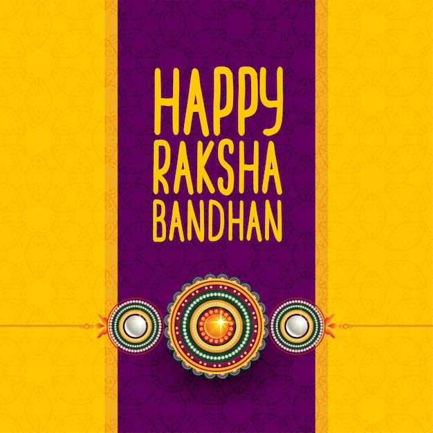 Fête hindoue de joyeux raksha bandhan Vecteur gratuit