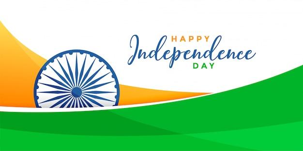 Fête de l'indépendance créative bannière drapeau indien Vecteur gratuit