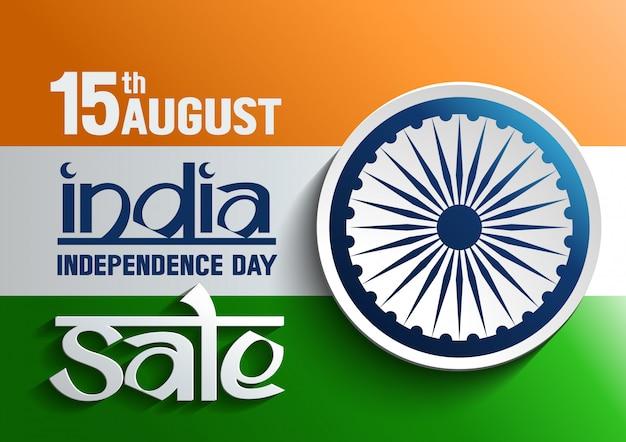 Fête de l'indépendance de l'inde Vecteur Premium
