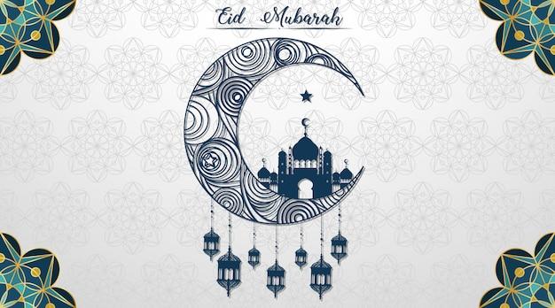 Fête Musulmane Eid Mubarak Fond Vecteur gratuit