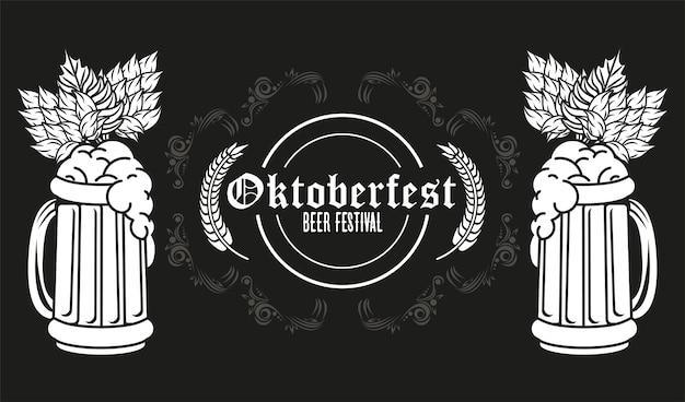 Fête De L'oktoberfest Avec Des Bocaux. Vecteur Premium