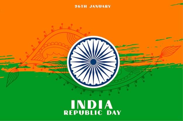 Fête De La République Indienne Avec Motif Paisley Vecteur gratuit