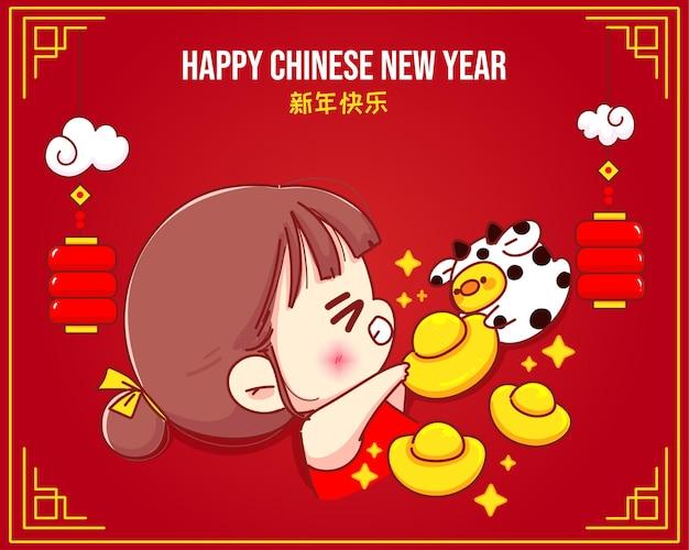 Fille Heureuse Et Vache Mignonne Tenant De L'or Chinois, Illustration De Personnage De Dessin Animé Joyeux Nouvel An Chinois Vecteur gratuit