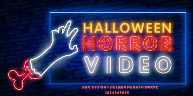 Film d'horreur au néon, enseigne lumineuse, bannière lumineuse. Vecteur Premium