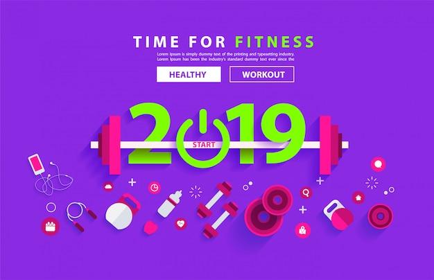 Fitness 2019 nouvel an concept entraînement typographie alphabet design avec équipement Vecteur Premium