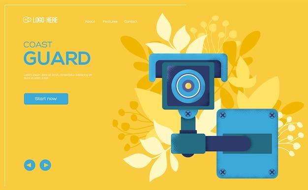 Flyer De Concept De Caméra De Surveillance, Bannière Web, En-tête D'interface Utilisateur, Entrez Dans Le Site.effet De Texture Et De Bruit De Grain. Vecteur Premium