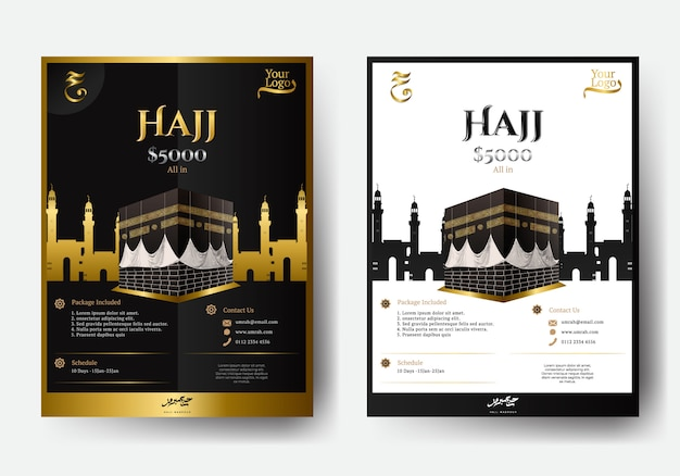 Flyer premium pour le vecteur umrah et hajj Vecteur Premium