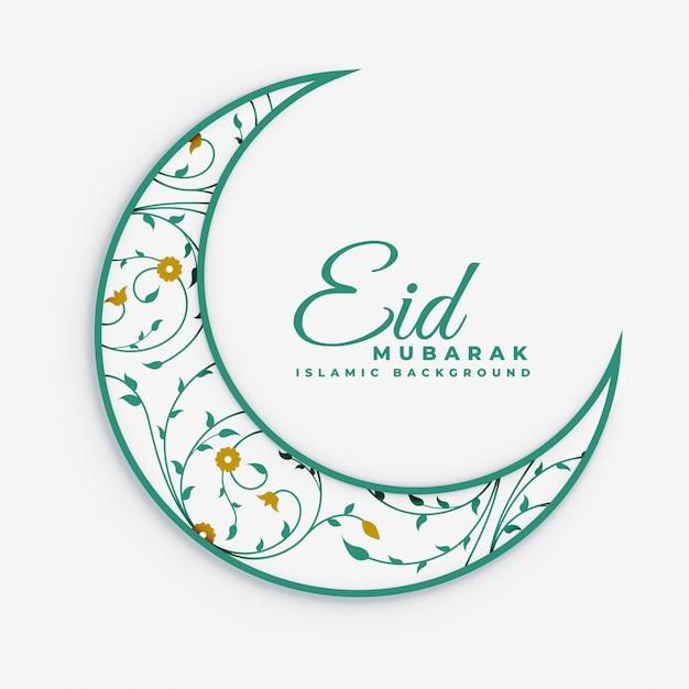 Fond arabe motif eid mubarak Vecteur gratuit