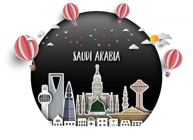 Fond d'arabie saoudite Vecteur Premium