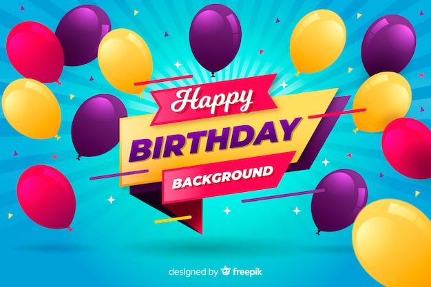 Fond ballon anniversaire Vecteur gratuit