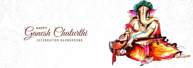 Fond De Bannière Du Festival Religieux Indien Ganesh Chaturthi Vecteur gratuit