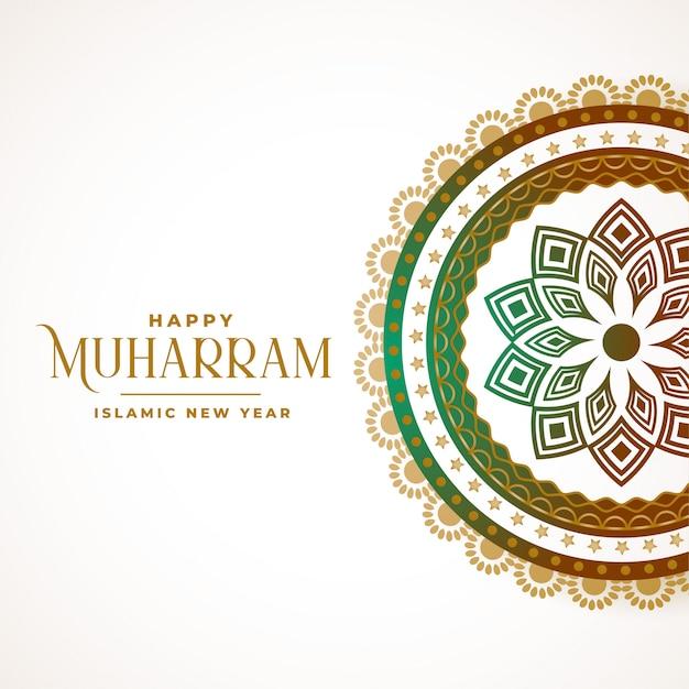 Fond de bannière islamique décoratif muharram heureux Vecteur gratuit
