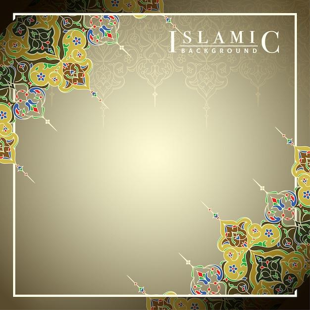 Fond De Bannière Islamique Avec Illustration Vectorielle D'ornement Floral Arabe Vecteur Premium