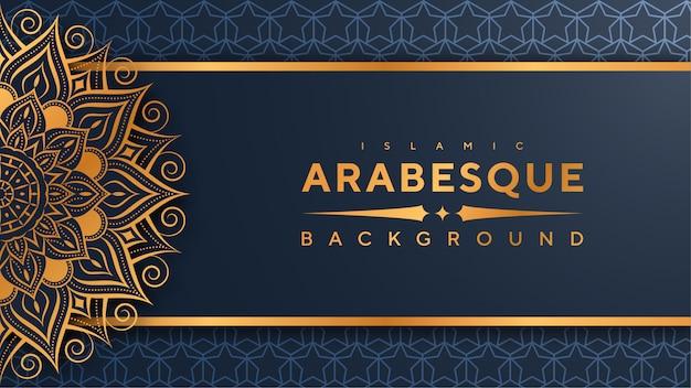 Fond de bannière islamique de luxe mandala Vecteur Premium