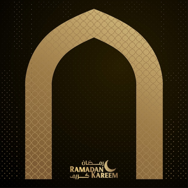 Fond De Bannière Islamique Ramadan Kareem Vecteur Premium