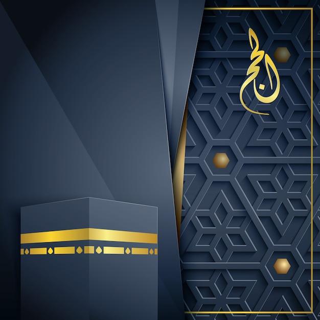 Fond de bannière de pèlerinage islamique hadj avec kaaba Vecteur Premium
