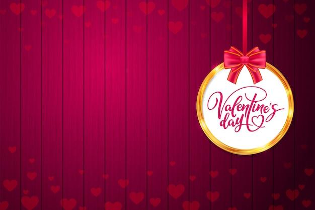 Fond Bois Rose Saint Valentin Vecteur Premium