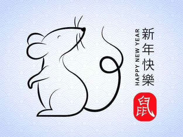 Fond De Bonne Année Chinoise Vecteur Premium