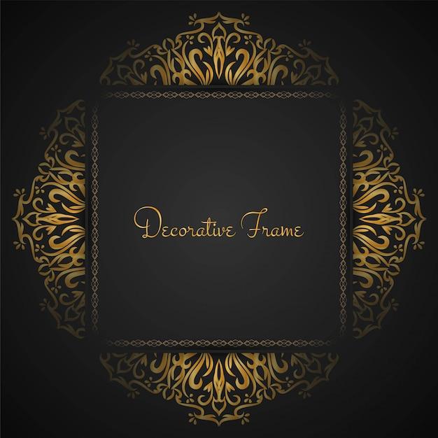 Fond de cadre abstrait beau luxe Vecteur Premium