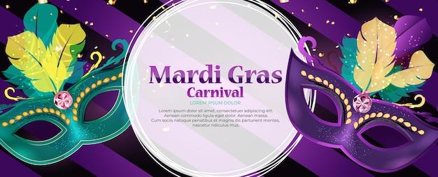 Fond De Carnaval De Mardi Gras Vecteur Premium