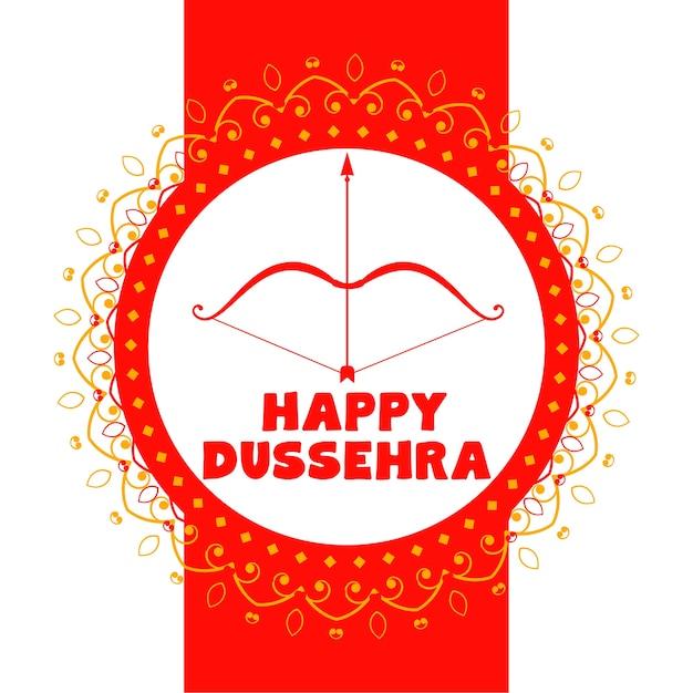 Fond De Carte Décorative Joyeux Festival Dussehra Vecteur gratuit