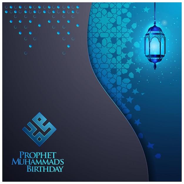 Fond De Carte De Voeux Mawlid Al Nabi Avec Lanterne Vecteur Premium
