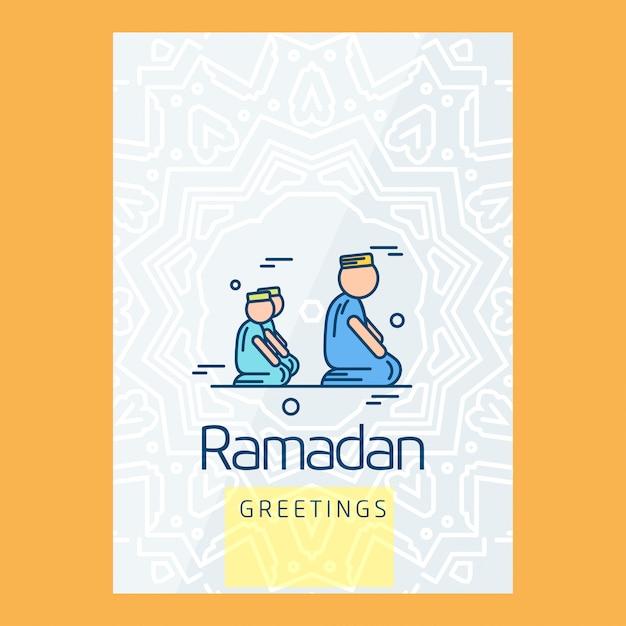 Fond de carte de voeux ramadan kareem vector Vecteur gratuit