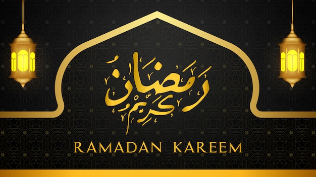 Fond De Carte De Voeux Ramadan Kareem Vecteur Premium