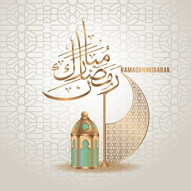 Fond de carte de voeux ramadan mubarak islamic Vecteur Premium