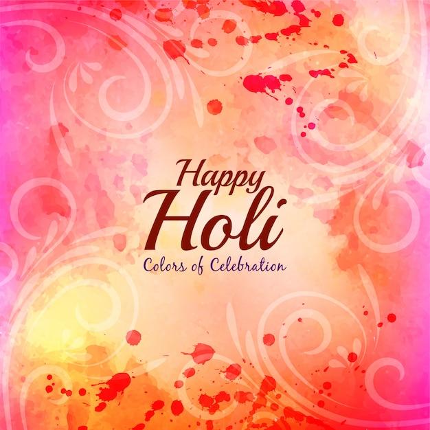 Fond De Célébration Décoratif Happy Holi Vecteur Premium