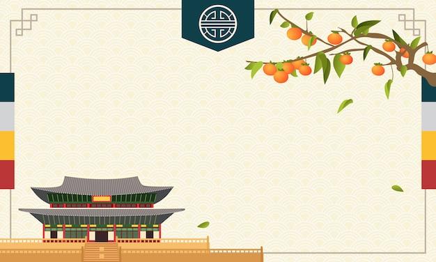 Fond De Chuseok Coréen Vecteur Premium