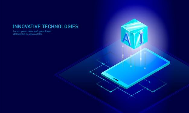 Fond de commerce isométrique d'intelligence artificielle Vecteur Premium