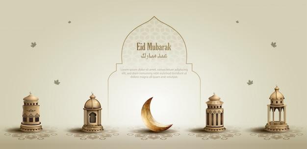 Fond De Conception De Carte De Voeux Islamique Eid Mubarak Avec De Belles Lanternes Et Croissant De Lune Vecteur Premium