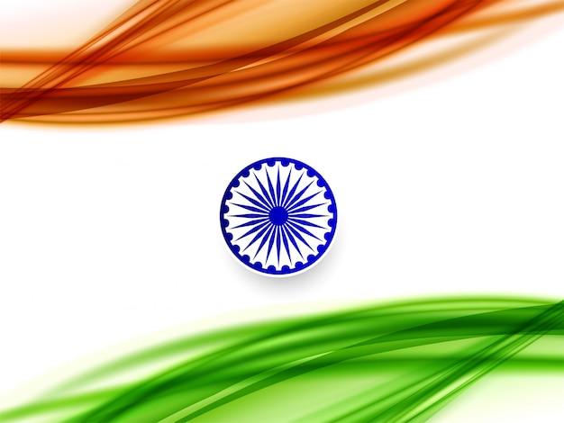 Fond De Conception Ondulée Thème Drapeau Indien élégant Moderne Vecteur gratuit