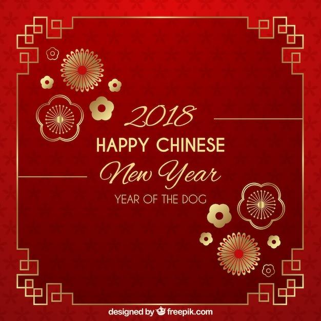 Fond de nouvel an chinois rouge & doré Vecteur gratuit