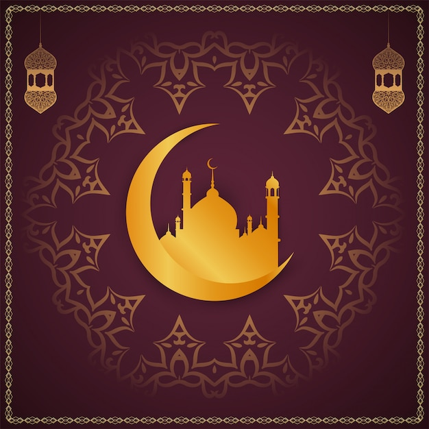 Fond Décoratif Religieux Ramadan Kareem Vecteur gratuit