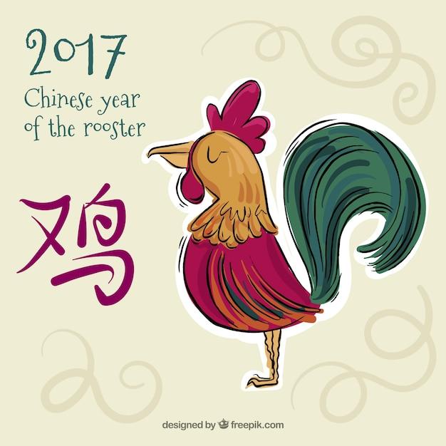 fond dessinée à la main pour la nouvelle année chinoise avec coq coloré Vecteur gratuit