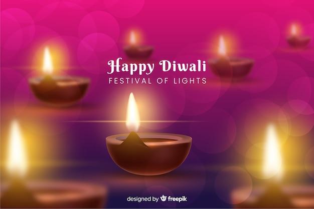 Fond de diwali réaliste avec dégradé Vecteur gratuit