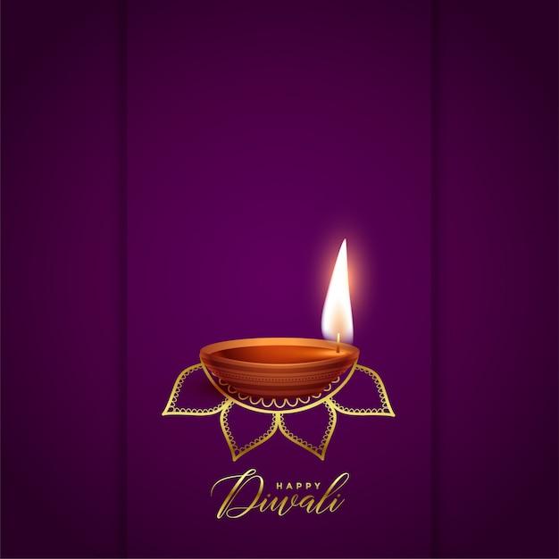Fond de diwali violet avec diya réaliste Vecteur gratuit