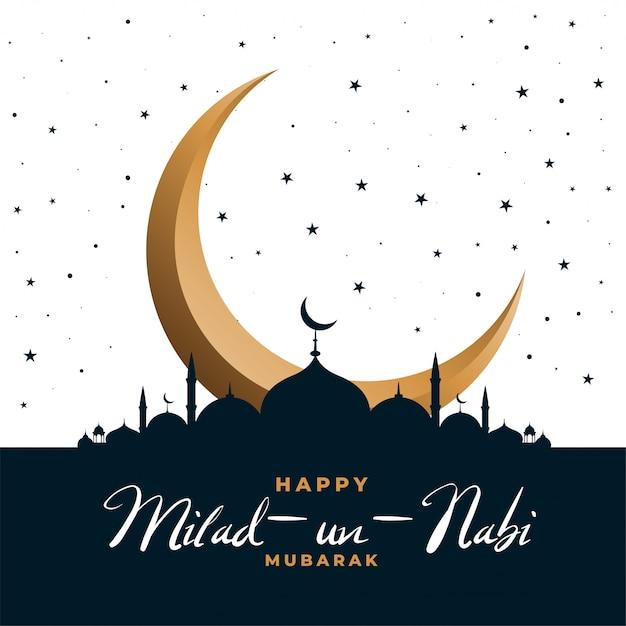 Fond Du Festival Milad-un-nabi Mubarak Vecteur gratuit