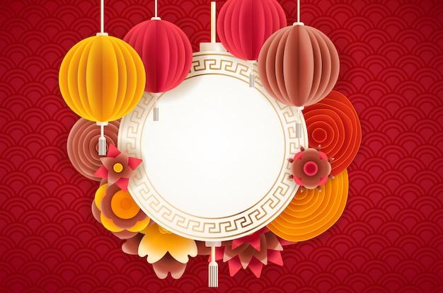 Fond du nouvel an lunaire, année du cochon heureux en chinois Vecteur Premium