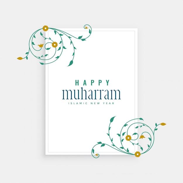 Fond élégant Muharram Heureux Avec Un Design Floral Islamique Vecteur gratuit