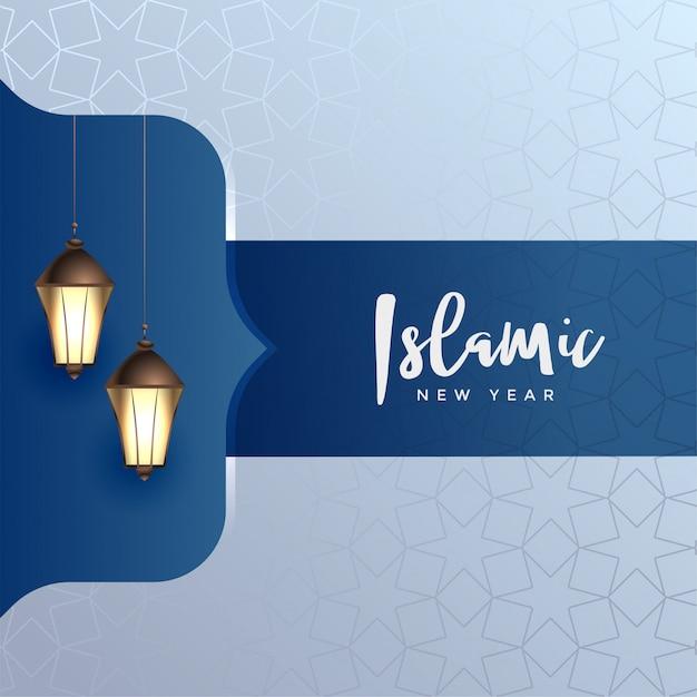 Fond élégant nouvel an islamique avec des lampes suspendues Vecteur gratuit
