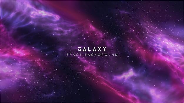 Fond D'espace Abstrait Dégradé Cosmique Vecteur Premium