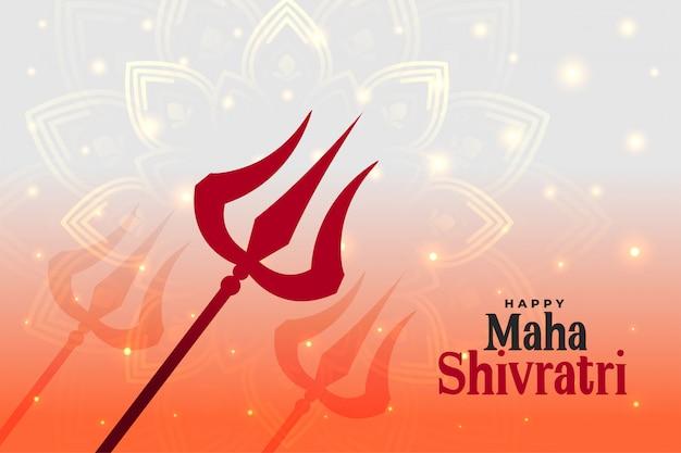 Fond De Festival Hindou Maha Shivratri Heureux Vecteur gratuit