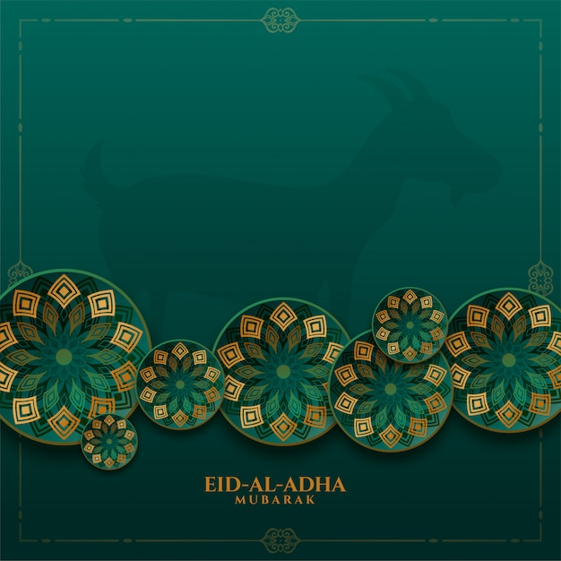 Fond De Festival Islamique Décoratif Eid Al Adha Vecteur gratuit