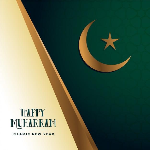 Fond de festival islamique musulman muharram heureux Vecteur gratuit