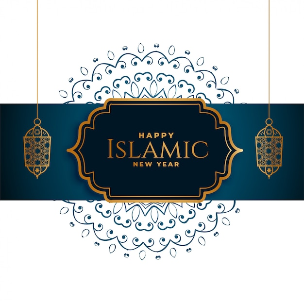 Fond De Festival Musulman Joyeux Nouvel An Islamique Vecteur gratuit