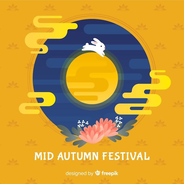 Fond de festival plat mi automne Vecteur gratuit
