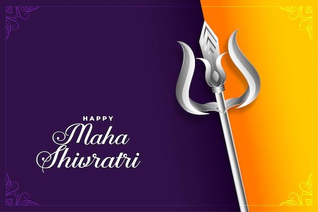 Fond De Festival Traditionnel Indien Maha Shivratri Heureux Vecteur gratuit